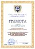 Київське регіональне відділення Асоціації міст України